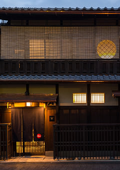 Leica Gion Store
